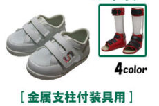 サスウォーク 子供用装具靴 装具用カバーシューズ オーバーシューズ 健足 履きやすい 履かせやすい 片足で買えます